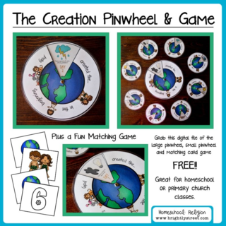 Brightly Street Pinwheel The Creation FREEBIE